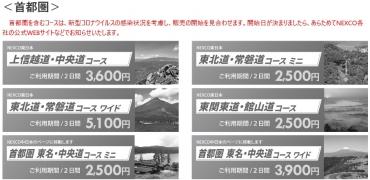 Blog_200721_1