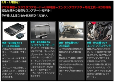 Blog_200729