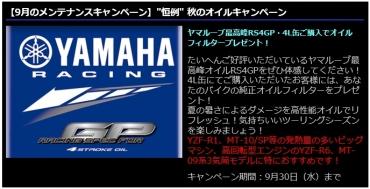 Blog_200903_1