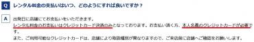 Blog_200910