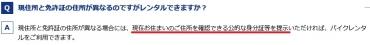 Blog_200910_1