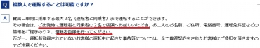 Blog_200910_2