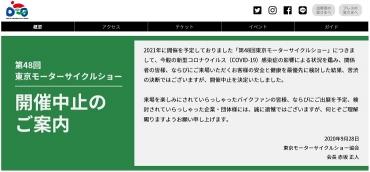 Blog_200929