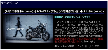 Blog_201001