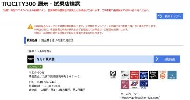 Blog_201003_1