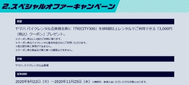 Blog_201003_2