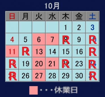 Blog_201003_3