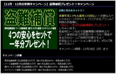 Blog_201101_1