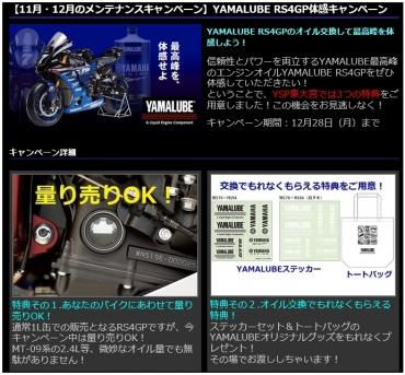 Blog_201101_3