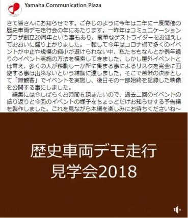 Blog_201105