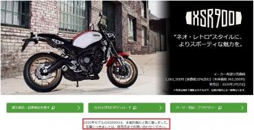 Blog_201106_1