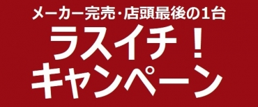 Blog_201210