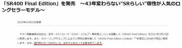 Blog_210121_1