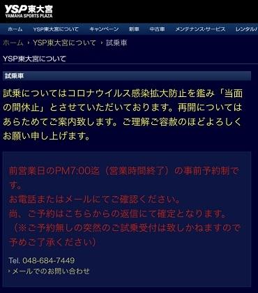 Blog_210127_1