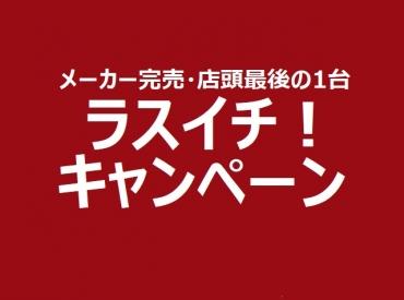 Blog_210206_1