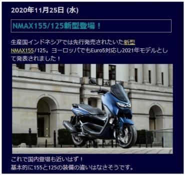 Blog_210213