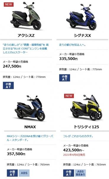 Blog_210325_2