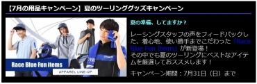 Blog_210701