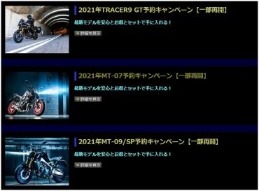 Blog_210902