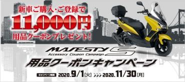 Majesty-s-cp_760340