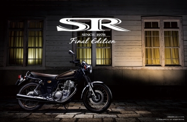Sr400limited_gallery_001_2021_001